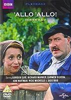 'Allo 'Allo! [DVD]