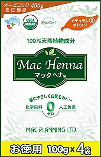 マックヘナ お徳用 ナチュラルオレンジ400g (ヘナ100%) ヘナ白髪用カラー