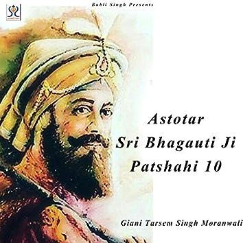 Astotar Sri Bhagauti Ji
