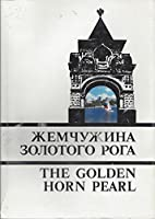 The Golden Horn Pearl 5858320198 Book Cover