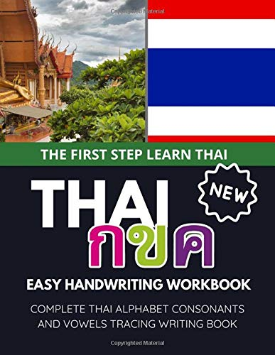 Easy Handwriting Workbook Complete Thai Alphabet Consonants and Vowels Tracing Writing Book: The First Step Leaning Thai Language. Easy to remember ... beginners to advanced practice daily at home