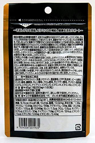 ユウキ製薬 スタンドパック スーパー亜鉛ミネラル+ビタミンD 180粒