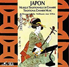 Japan - Traditional Chamber Music Musique Traditionnelle De Chambre