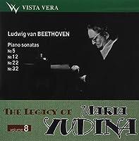 Legacy of Maria Yudina Vol. 8