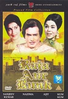 Raja Aur Runk