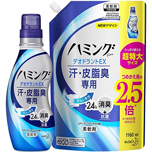 【まとめ買い】ハミングFine DEOEX 柔軟剤 スパークリングシトラスの香り 本体+詰め替え 1160ml