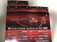 1/64 フェラーリ 11 フルコンプ 26種 (24種+シークレット+オンラインバージョン)