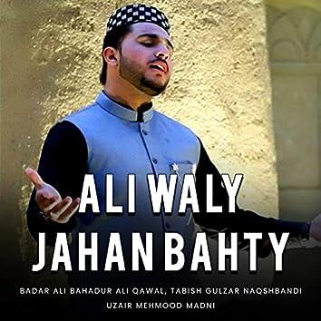 Ali Waly Jahan Bahty