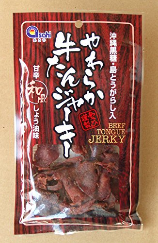 やわらか牛たんジャーキー 甘辛和風しょう油味 45g MGあさひ 沖縄黒糖と島唐辛子で仕上げた牛タンのしっとりとしたジャーキー 沖縄土産にもおすすめ (9P)