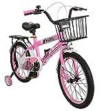 Airel Biciclette per Bambini | Bicicletta con Rotelle e Cestino | Bici Bimbo | Bicicletta per Bambini 16 e 18 Pollici | Bicicletta per Bambini 4-7 Anni | Colore: Rosa Pollici: 18