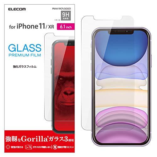 エレコム iPhone 11 / iPhone XR 強化ガラス フィルム [強靭なゴリラガラスを採…