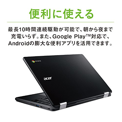 51HXDI18iwL-Acerが国内法人・文教向けに「Chromebook Spin 511 R752T」の2機種を7月11日から発売!