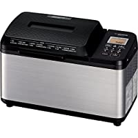 Deals on Zojirushi BB-PDC20BA Home Bakery Virtuoso Plus Breadmaker
