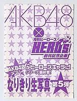 渡辺麻友 板野友美 生写真 AKB48 月刊ヒーローズ 第5弾 /月刊HERO'S AKB48生写真創刊記念企画 あいどる