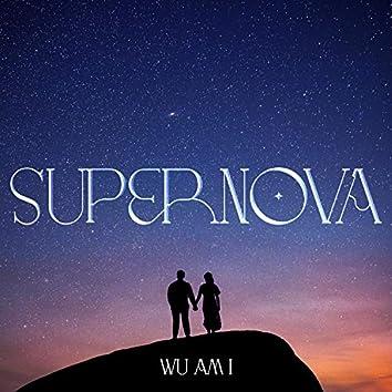 Supernova (Bonus Edition)