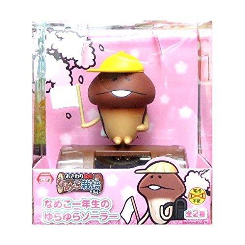 You touch detective Mushroom Garden Nameko annual solar fro [freshman] Nameko (japan import)