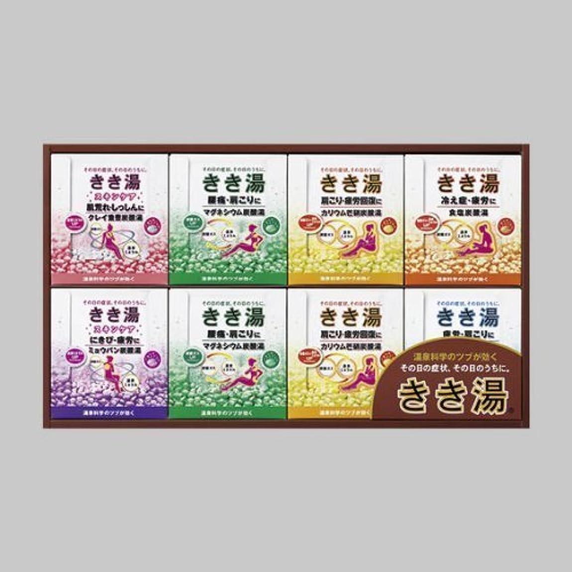 故意のよろしく提供バスクリン きき湯オリジナルギフトセット KKY-20B [医薬部外品]