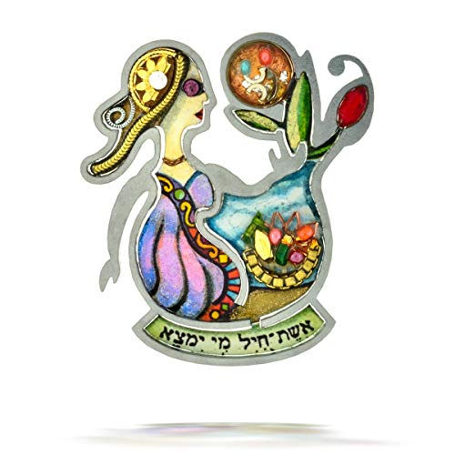Seeka Woman of Valor Judaic Pin with Hebrew from The Artazia Collection #0166: Seeka