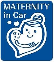imoninn マタニティステッカー 【マグネットタイプ】 D:MATERNITY in Car (青色)