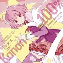 Kanon Nakagawa Starring Nao Toyama - Kanon 100% (CD+DVD) [Japan LTD CD] GNCA-303
