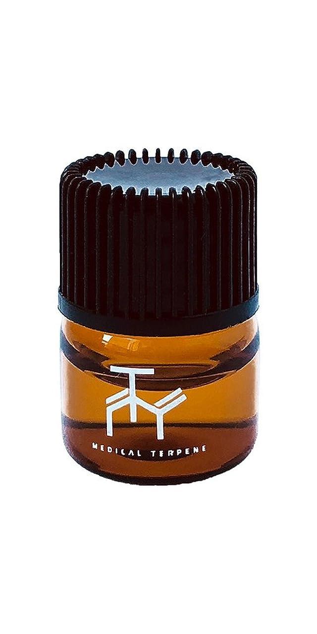 ビバ病者で出来ているMedical Terpenesブルーベリーog 1?ml 100?% Pure Strain特定Terpeneプロファイル
