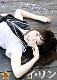 イ・リン LEE LYN [DVD]