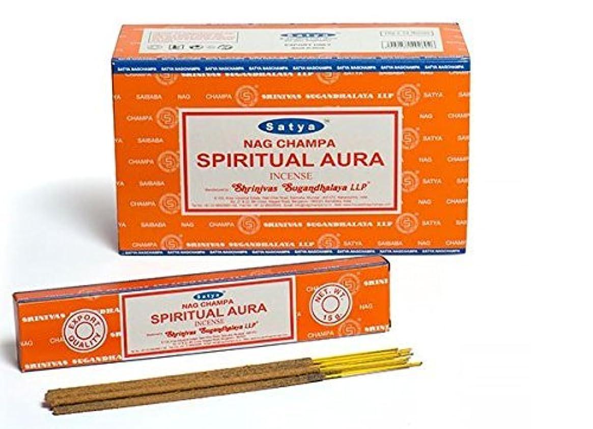 干ばつ掻く事前Satya Spiritual Aura Incense Sticks 180グラムボックス