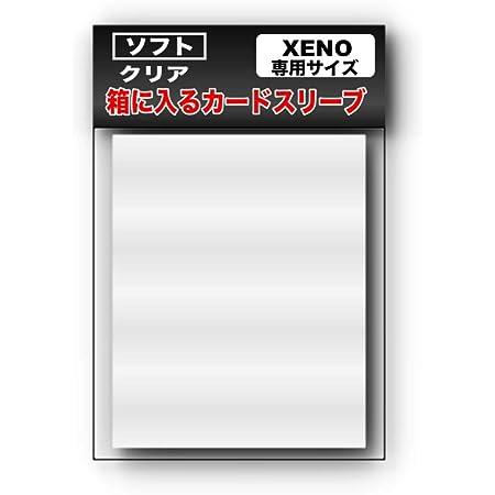 ゲーム ゼノ カード