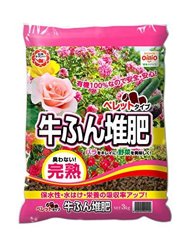 日清ガーデンメイト たい肥 牛ふん堆肥 3kg