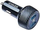 Carregador Veicular Anker PowerDrive Speed, Compatível com Qualcomm Quick Charge 3.0, 2 portas USB, 39W de potência