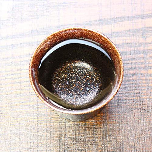 華正工房欅フリーカップ小(盃)[うるしけんこう盃](スカイブルー)