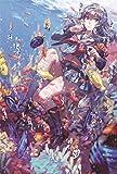 Puzzle 500 Piezas,Puzles para Adultos Cartón Puzzle,Puzzle Educa Juego de Rompecabezas y Juego Familiar,Decoración para El Hogar52x38cm Chica en el mar
