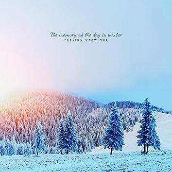 겨울에 찾아온 그 날의 기억