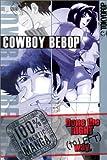 Cowboy Bebop Volume 1 (v. 1)