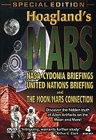 Hoagland's Mars [DVD] [Import]