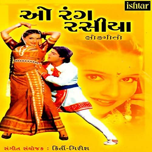 Shailendra Bhartti, Nisha Upadhyay & Vatsala Patil