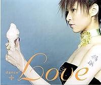 dance3+LOVE(ダンス・ダンス・ダンス・プラス・ラヴ)