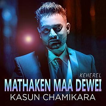 Mathaken Maa Dewei - Single