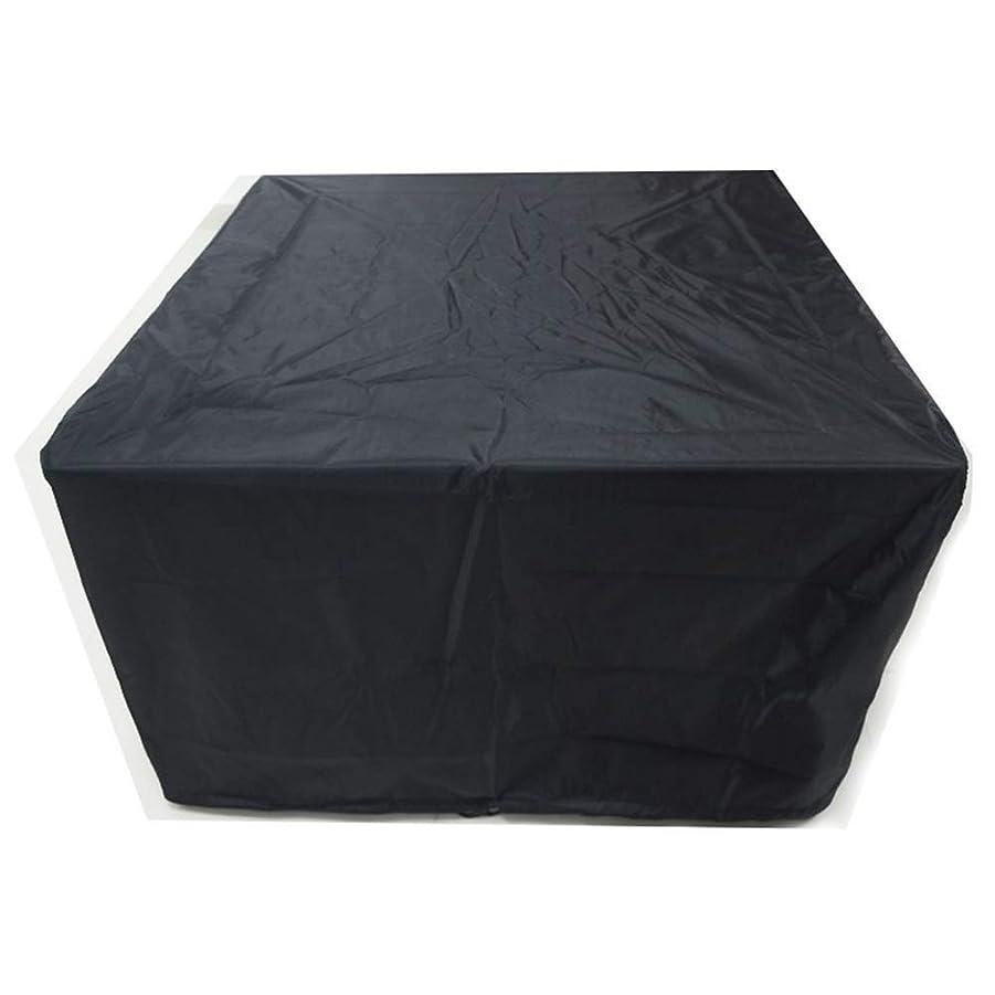 効果的に印をつけるフライカイトガーデンテーブル保護カバー ガーデン家具カバー 防水 通気性 オックスフォード生地 長方形 パティオセットカバー 、ブラック 家具カバー (Color : 125X125X75cm)