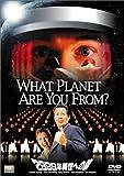 2999年異性への旅 [DVD] image