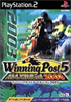 Winning Post 5 MAXIMUM 2003