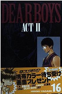 DEAR BOYS ACT2(16) (講談社コミックス月刊マガジン)