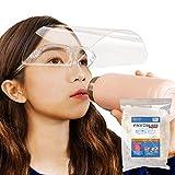 funks フェイスグラス ムーブ 10枚セット 正規品 透明 可動式 フェイスシールド メガネ型 FACEGLASS MOVE 10個セット