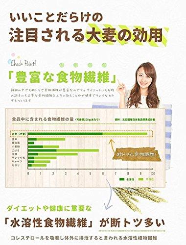 西田精麦『胚芽押麦』