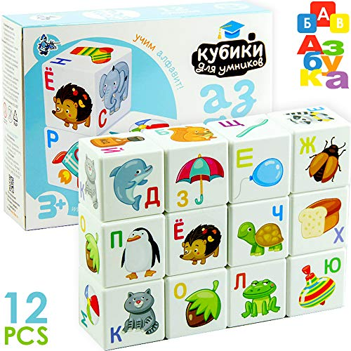 Cyrillic Russian Alphabet Blocks with Pictures - Learn Russian Alphabet Toys for Kids - Azbuka Russian Letters ABC Blocks Learning Russian for Kids