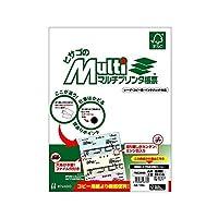 (まとめ買い) ヒサゴ FSC認証 マルチプリンタ帳票 A4 裏地紋 2面 折ミシン入 100枚入 FSC2085 【×3】