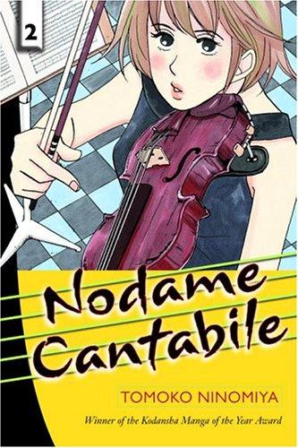 Nodame Cantabile 2の詳細を見る