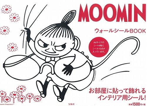 MOOMIN ウォールシールBOOK ([バラエティ])