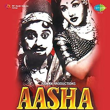 Aasha (Original Motion Picture Soundtrack)