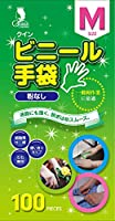 宇都宮製作 使い捨て手袋 アイボリー M ビニール手袋 クイン パウダーフリー 超極薄 左右兼用 油脂に強い 素手感覚 100枚入